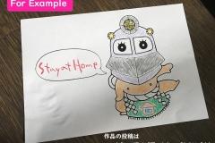 ぬりえの投稿(写メでもOK)~for example