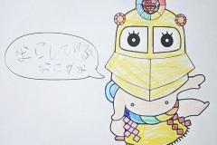 Artist:さくらさん(5歳)