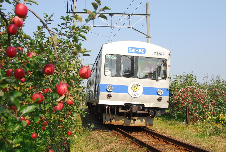 南 黒石 弘 線 鉄道