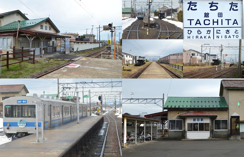 館田駅 弘南鉄道:弘南線|弘南...