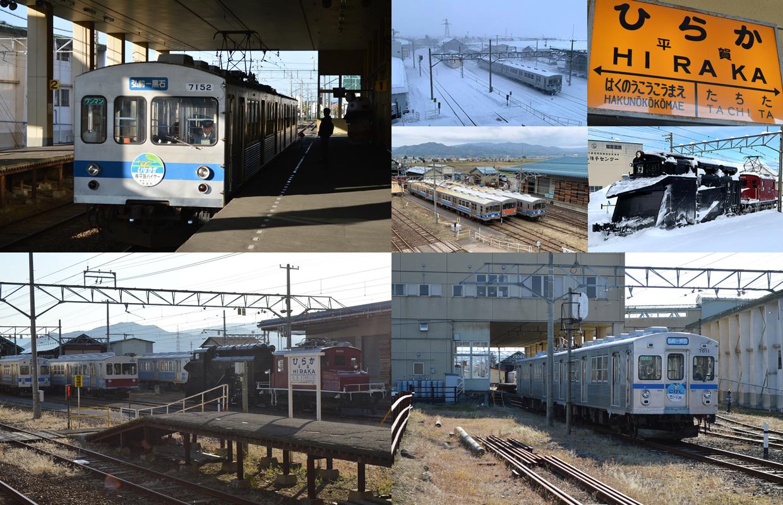 平賀 弘南鉄道:弘南線