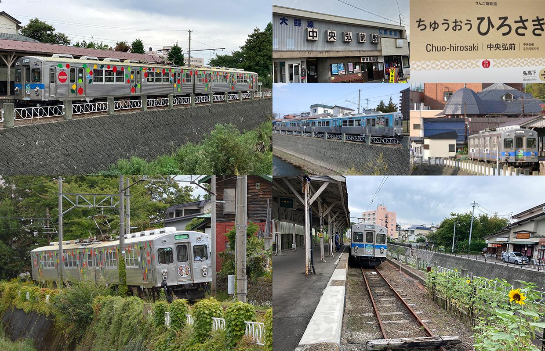 中央弘前 弘南鉄道:大鰐線